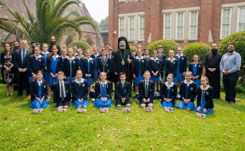 Message from His Eminence Archbishop Makarios  on occasion of the beginning of the new school year in Australia